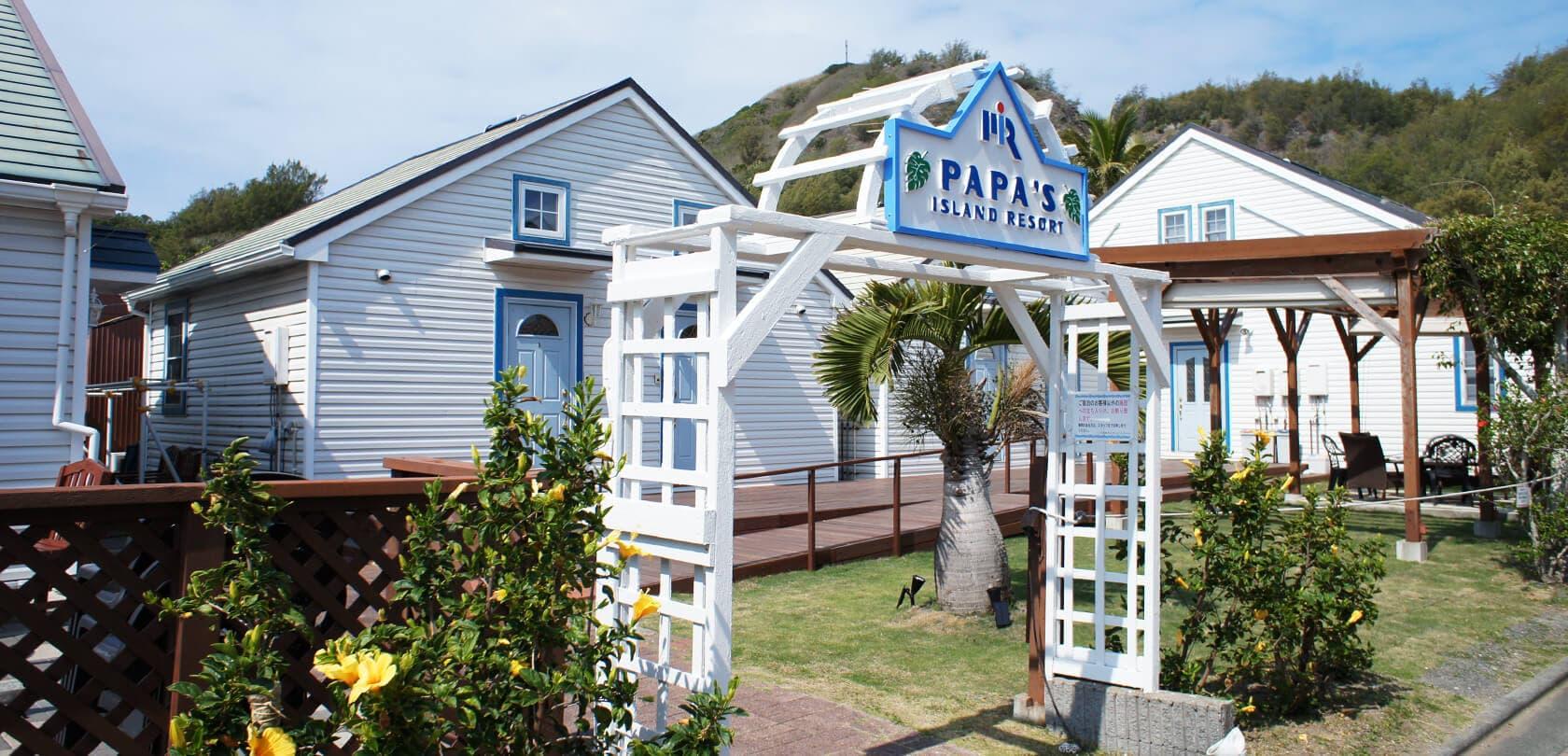 PAPA'S ISLAND RESORT